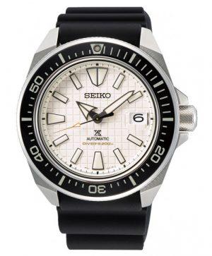 Đồng hồ Seiko Prospex SRPE37K1