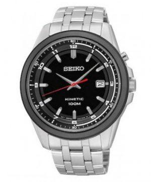 Đồng hồ SEIKO SKA635P1