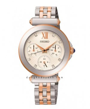 Đồng hồ Seiko SKY700P1