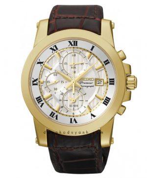 Đồng hồ SEIKO SNAF30P1