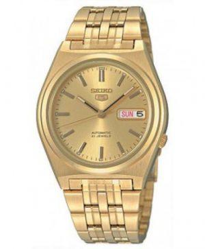 Đồng hồ SEIKO SNK642K1