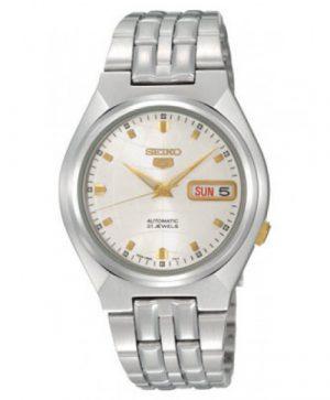 Đồng hồ SEIKO SNKL69K1
