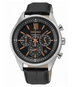 Đồng hồ SEIKO SSB159P1