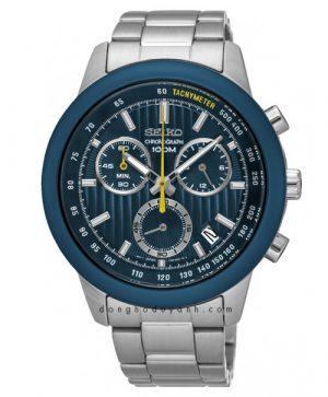 Đồng hồ Seiko SSB207P1