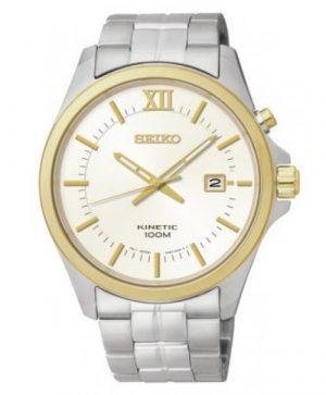 Đồng hồ SEIKO SKA574P1