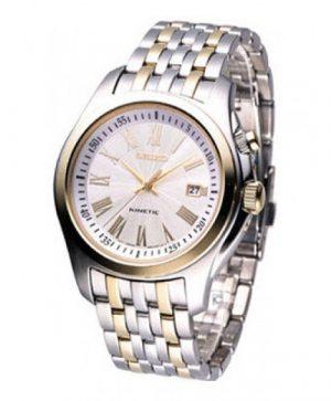 Đồng hồ SEIKO SKA470P1