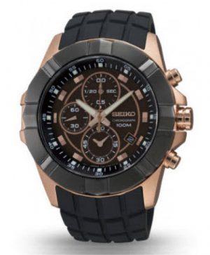 Đồng hồ SEIKO SNDD80P1