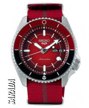 Seiko 5 Sports Uchiha Sarada Limited Edition SRPF67K1S