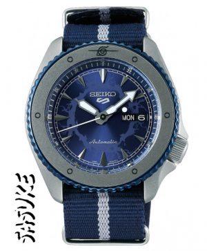 Seiko 5 Sports SASUKE Limited Edition SRPF69K1